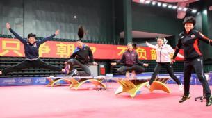 中国乒超联赛来了一支女子ITTF世界职业联队